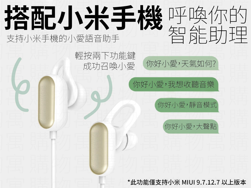 免運+24H出貨【小米防水藍芽耳機】藍芽耳機 無線耳機 運動藍芽耳機 無線藍芽耳機【AB159】 3