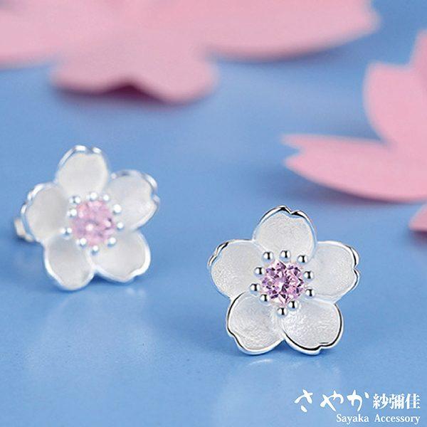 【Sayaka紗彌佳】純銀文創風格手工製櫻花鑲鑽造型耳環
