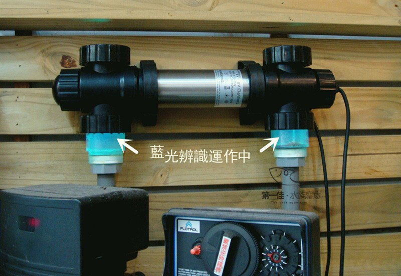 [第一佳水族寵物] JEBAO捷寶 不鏽鋼UV殺菌燈組 36W