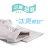 夏季戶外防曬冰絲袖套 防曬袖套-經典款 (EA060)【預購】 1