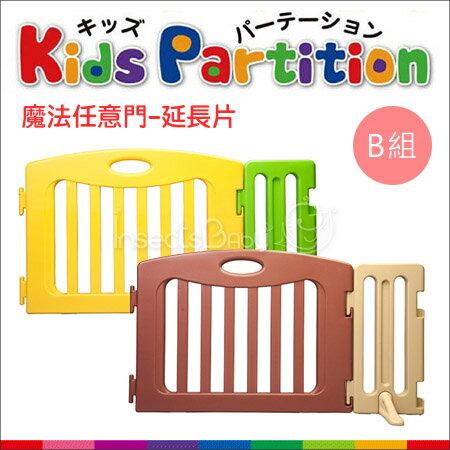 ✿蟲寶寶✿【日本 NIHON IKUJI】寶寶居家輕隔間 方塊魔法屋/魔法任意門配件 門片+隔板*1 2色系可選