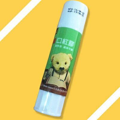 3M 6508(N) 熊熊口紅膠 8g