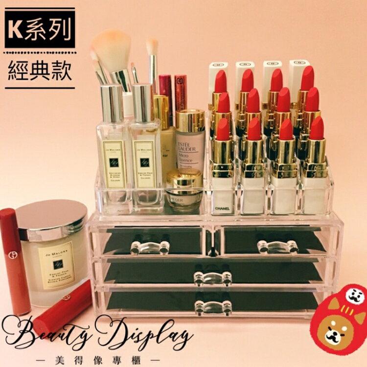 化妝品收納盒 透明彩妝化妝盒 化妝收納 收納架化妝櫃彩妝盒刷具收納櫃 壓克力 口紅架化妝箱口紅飾品盒交換禮物桌上