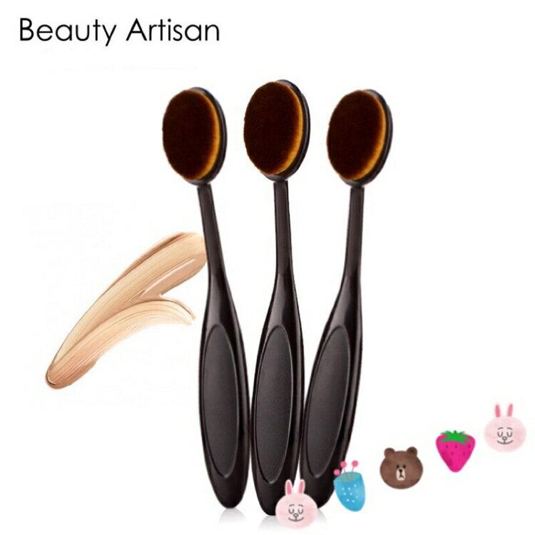 牙刷型粉底刷 現貨 Beauty Artisan 粉底刷 牙刷型 粉底彩妝工具 氣墊粉餅彩妝工具 粉撲 美麗工匠