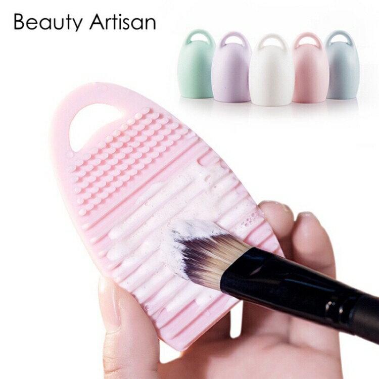 強力推薦~ Beauty Artisan 美麗工匠 現貨 刷具清洗蛋 瀝乾~~~~好用 刷具 彩妝 化妝 清潔