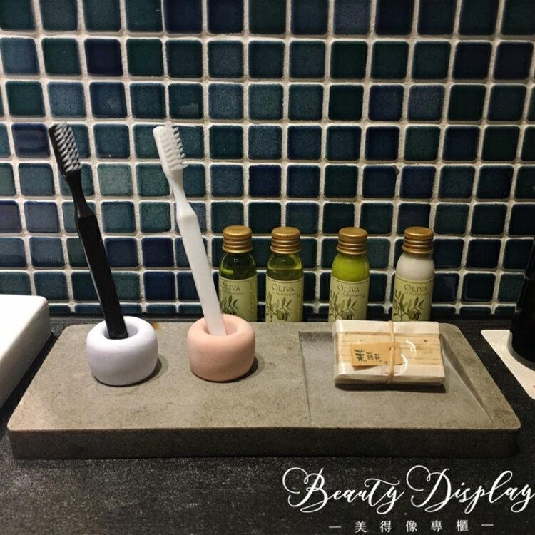 【手工珪藻土牙刷瀝乾架】牙刷收納架 桌面收納 生活小物 浴廁用品 珪藻 矽藻土 交換禮物 辦公室 情人節 硅藻 硅藻土