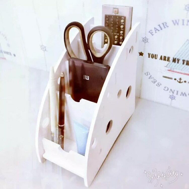 【萬用收納】搖控器收納 手機收納 客廳居家收納 小物雜物收納 桌上收納 文具收納盒 拍照道具  床頭收納櫃 木塑版
