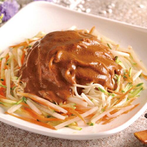 【愛家純素】愛家麻醬 1kg 非基改純淨素食 全素美食