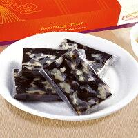 南棗核桃糕 350g ★愛家非基改純淨素食 傳統全素美食 純素茶點 0