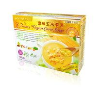 濃醇玉米濃湯-加鈣配方 250g(25g*10入裝) ★愛家非基改純淨素食 全素美食 純素沖泡即食濃湯 0