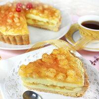 蘋果經典派 1100g 非基改純淨素食 全素美食【愛家純素】素起司派 0
