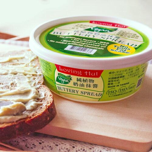 【愛家純素】植物奶油200G 無奶 非基改純淨素食 全素美食