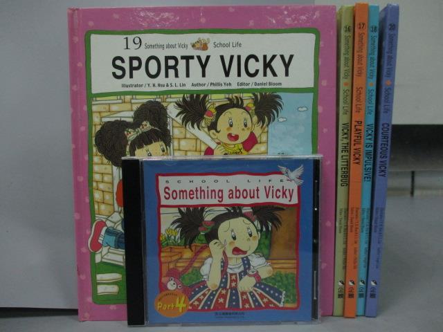 ~書寶 書T9/語言學習_YDA~Something About Vicky Part4