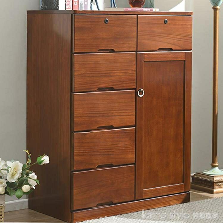 五斗櫃實木臥室客廳櫃子白色經濟型斗櫥抽屜式收納儲物櫃整裝~
