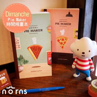 NORNS Dimanche【迪夢奇 Pie Maker時間規畫本】文創 手帳 管理 行事曆 筆記本