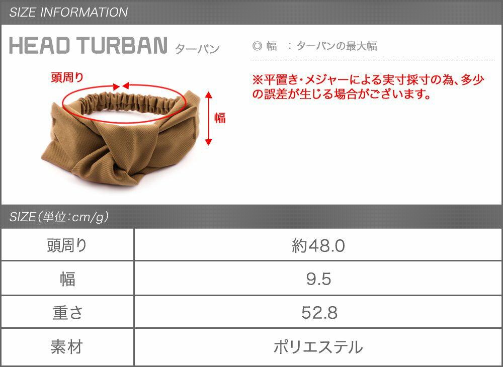 日本CREAM DOT  /  俏皮蝴蝶結寬版髮帶 髮飾  /  a03615  /  日本必買 日本樂天直送(1790) 7
