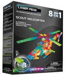 《 LASER PEGS 》極光積木 - 8合1 偵查直昇機