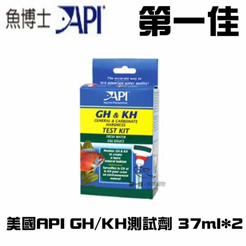 ^~第一佳水族寵物^~D177美國API魚博士 GH KH測試劑 37ml^~2
