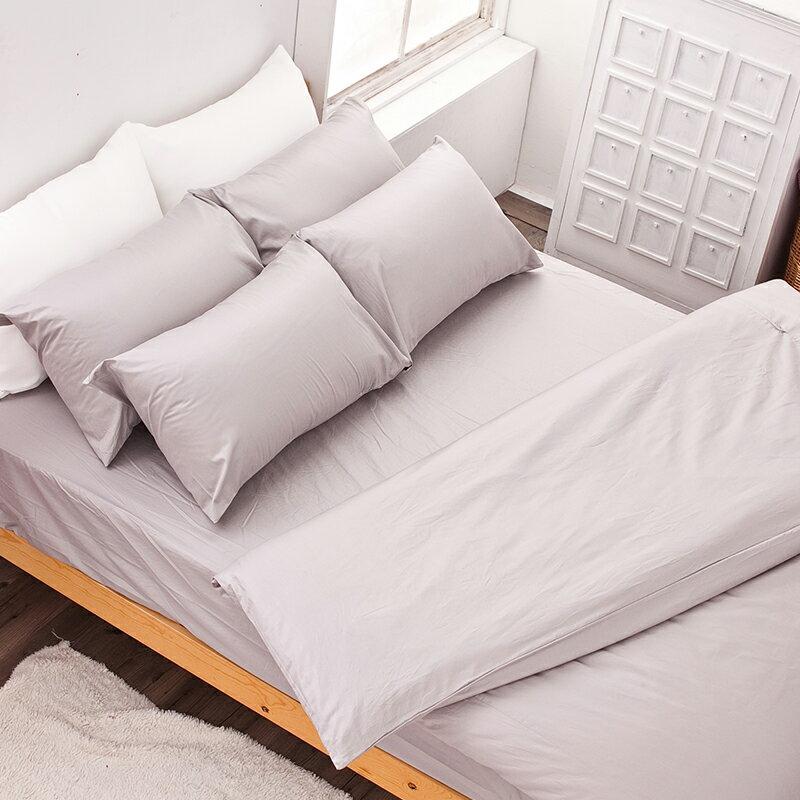 床包 / 雙人-100%精梳棉【馬卡龍-岩石巧克力】含兩件枕套,經典素色,戀家小舖,台灣製