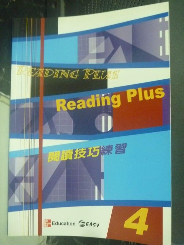 【書寶二手書T1/語言學習_ZHE】Reading Plus 閱讀技巧練習_RICHARD A.BONING