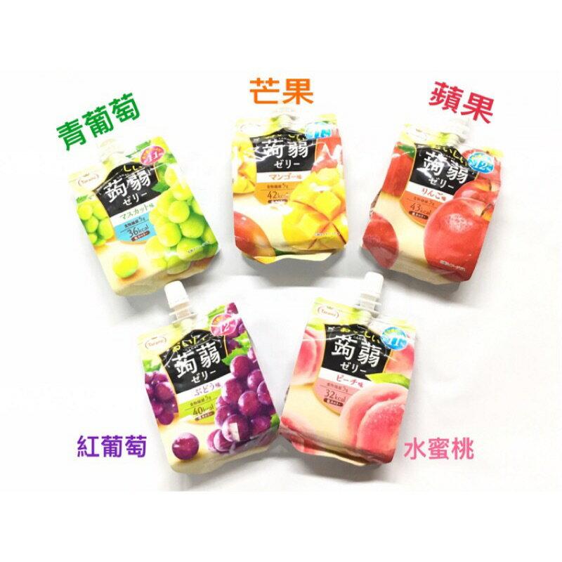 日本Tarami低卡蒟蒻果凍飲 吸吸便利包20包以上享團購 6