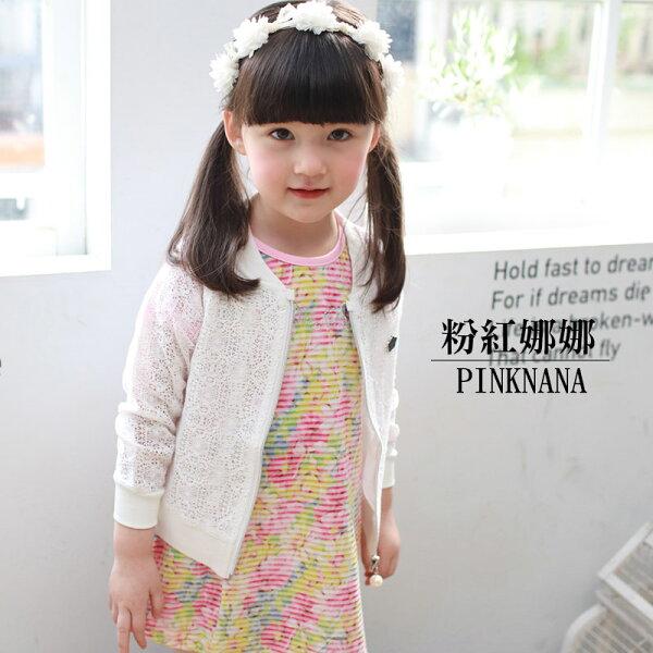 PINKNANA童裝女小童白色網紗外套防曬外套S33516