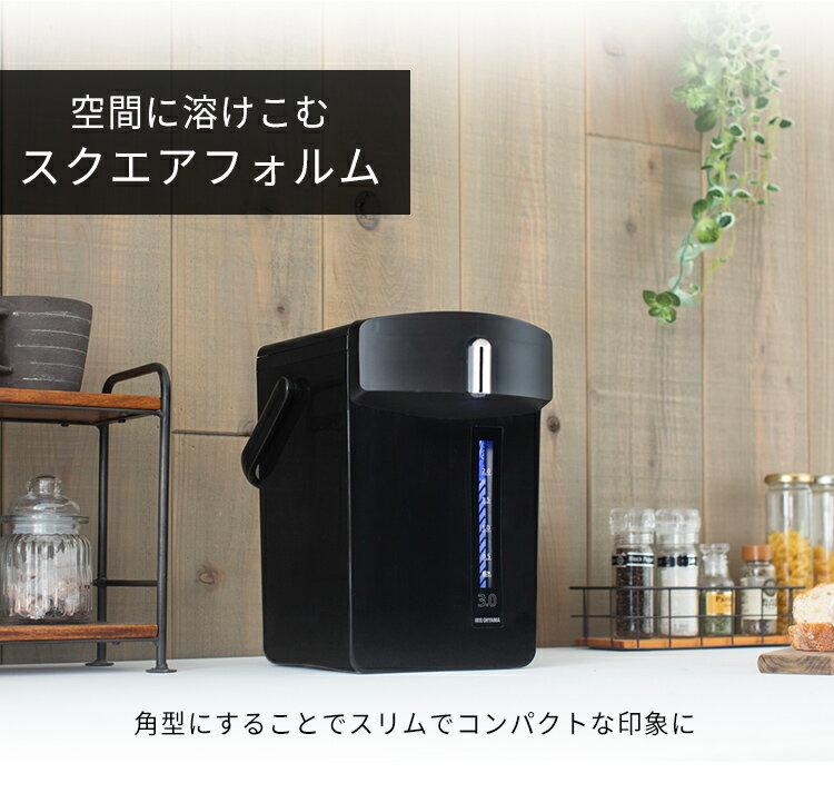 0運費!日本IRIS OHYAMA  /  時尚電熱水瓶 3.0L  /  IAHD-030-B。(8618) 日本必買 日本樂天代購 1