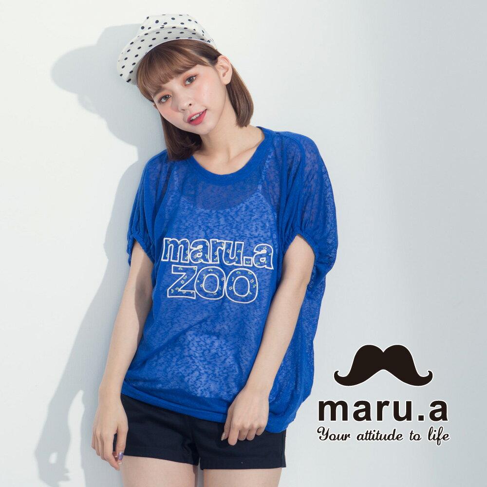 【maru.a】Maru.aZoo刺繡印花文字上衣 7323115 5
