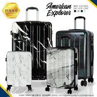 出國必備行李箱收納推薦到American Explorer 登機箱 20吋 行李箱 推薦 旅行箱 大容量 加大版型 PC亮面 大理石 雙輪 拉桿箱 M85就在熊熊先生 - 新秀麗Samsonite 行李箱 旅行箱推薦出國必備行李箱收納