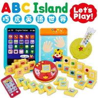 ABC Island巧虎英語世界套書【Let's Play版】 0