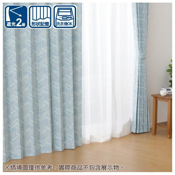 遮光窗簾 G PARAMU BL 150×178×1 NITORI宜得利家居 0
