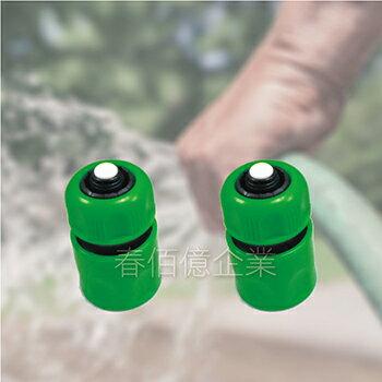 魔特萊 水管快速轉接頭止水款(2入) 具有自動給水停水功能配合家中水管使用 清潔洗車澆花 符合一般四分水管連接快速接頭通用規格