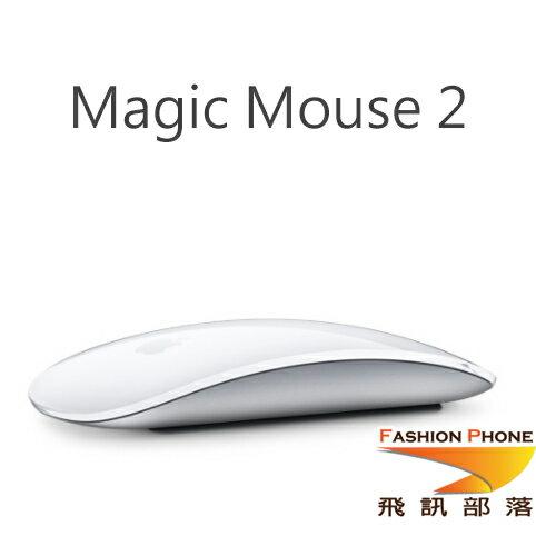 飛訊部落:APPLEMagicMouse2原廠滑鼠