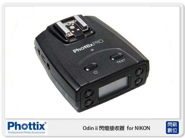 PhottixOdinII閃燈接收器FORNIKON89067(公司貨)