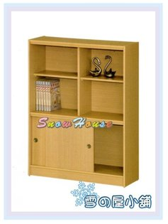 ╭☆雪之屋居家生活館☆╯AA554-04B08-1白橡木書櫃(拉門式)置物櫃收納櫃附活動隔板2片、玻璃2片