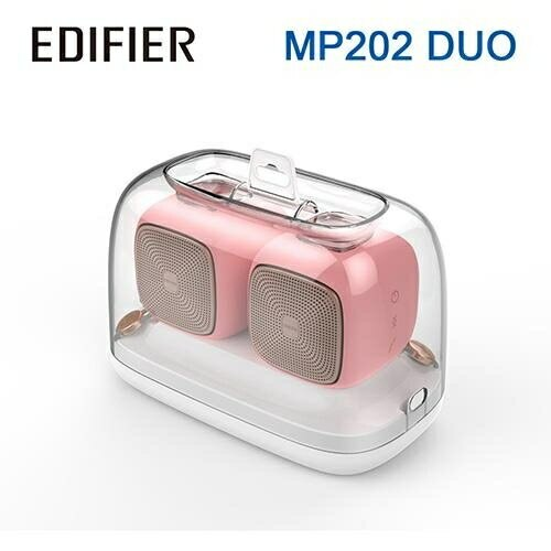 EDIFIER 漫步者 MP202DUO 藍牙喇叭 粉紅色