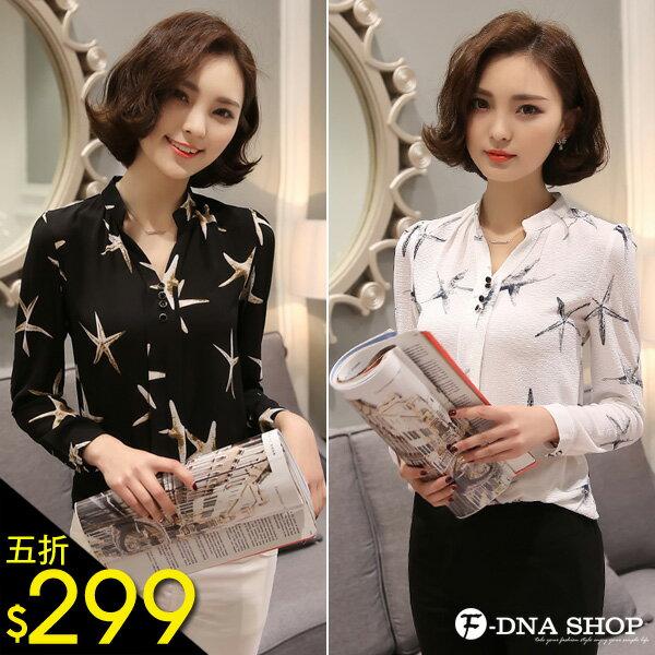 F-DNA★海星圖案雪紡V領排扣長袖襯衫(2色-M-XL)【ESH1376】