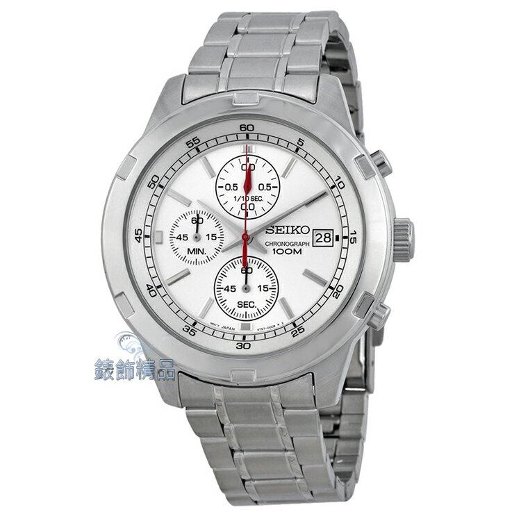 【錶飾精品】SEIKO手錶 精工錶 白面 日期 防水 三眼計時 鋼帶男表 SKS417P1 原廠正品SKS417 禮物