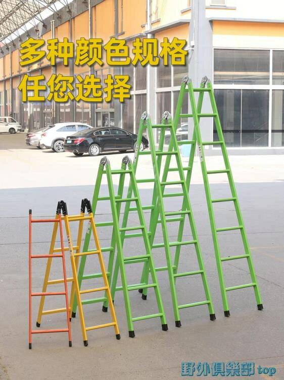 宜高家用人字梯工程加厚折疊室內外多功能雙側工業梯子2米7步合梯 創時代 交換禮物 送禮