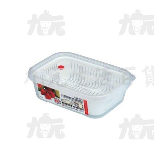 【九元生活百貨】聯府 KVR-890 小廚師長型保鮮盒 微波 KVR890