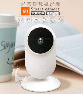 小米監視器1080P夜視版小米攝影機加購記憶卡3折智能監視器米家攝像機wifi監視器手機監控寵物觀看原廠公司貨保固一年