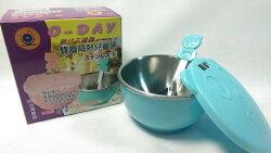 【八八八】e網購~ 【歐岱 不銹鋼雙層隔熱兒童碗D-7 】便當盒 保鮮盒 兒童餐具組 隔熱碗 幼稚園