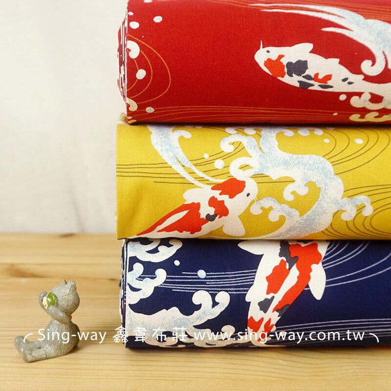 【鑫韋布莊】 池塘錦鯉魚 日式和風圖案 手作拼布布料 CF550604 魚躍龍門  2尺(大特價)