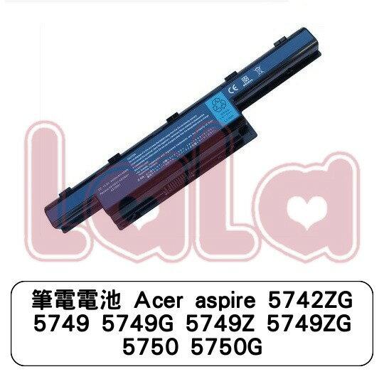筆電電池 Acer aspire 5742ZG 5749 5749G 5749Z 5749ZG 5750 5750G