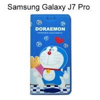 小叮噹週邊商品推薦哆啦A夢皮套 [麵包] Samsung Galaxy J7 Pro (5.5吋) 小叮噹【正版授權】