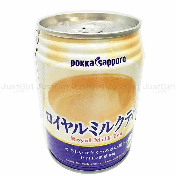 日本 POKKA SAPPORO 奶茶 皇家奶茶 罐裝 250ml 日本製造進口 * JustGirl *