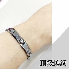(1111元)GAMMA頂級時尚鎢鋼能量手鍊 / 手環 霸氣款 金屬鍺 / 磁石 / 負離子 健康手鍊202 - 限時優惠好康折扣