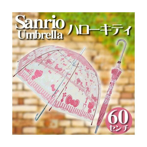 X射線【C042120】Hello Kitty 透明雨傘60cm,雨傘/雨具/晴雨兩用/自動收納傘/自動開合傘/高防曬UV傘