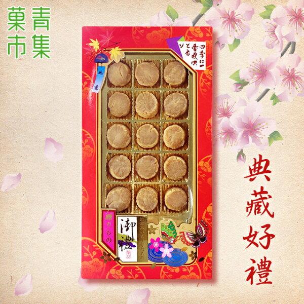 日本北海道干貝禮盒15顆附手提袋【菓青市集】