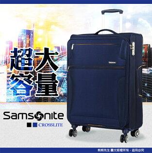 【吃軟又吃硬!買箱送拉桿旅行袋】Samsonite新秀麗破盤下殺7折雙排輪行李箱25吋出國箱極輕量(3.2kg)可擴充旅行箱TSA海關鎖CROSSLITE送自選好禮AP5